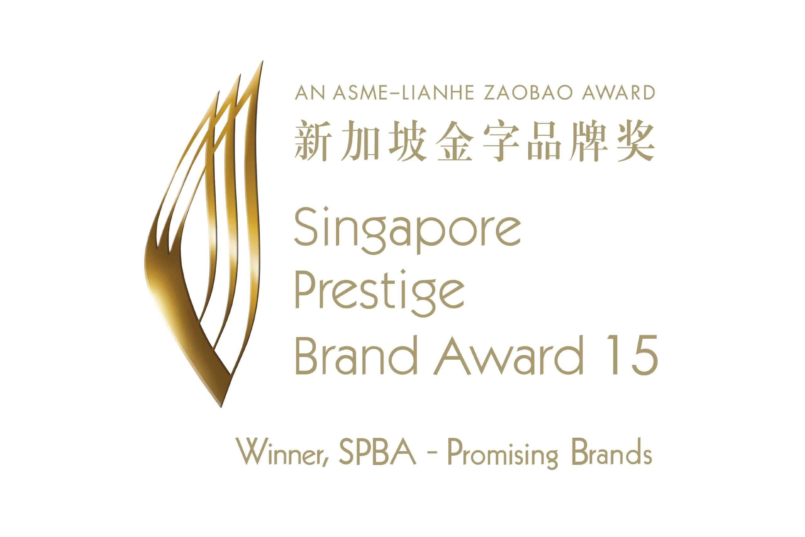 LCentral English Enrichment Singapore SPBA Winner - Promising Brands Gold